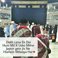 In Shaa Allah... Dedicated... #ak ☺