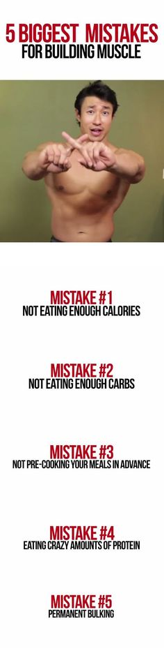 5 biggest mistakes for building muscle. #muscle #musclegain #fitness #bodybuilding