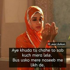 Muslim Love Quotes, Love Song Quotes, Snap Quotes, Love Quotes In Hindi, Love Quotes Funny, Islamic Love Quotes, Girly Quotes, Couple Quotes, Love Quotes For Him