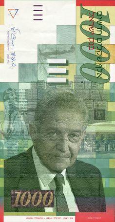 שטר עזר ויצמן - עיצוב: גבי יצחקוב ואריאל איתן