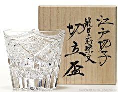 Edo-Kiriko Sake Shot Glass   ALEXCIOUS - I wish I could afford it.
