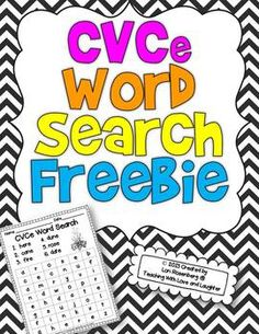 Children love to complete word searches! This word search will help your young students practice reading CVCe words. The simple set up makes it perfect for kindergartners and first graders. Comes with an answer key to make it self-checking.  If you like this word search, click here to check out the full product!