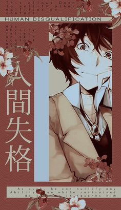 from the story 🌹[Funny chats and pictures Soukoku]🌹 by -Hinata_Shoyo with 631 reads. Manga Anime, Anime Guys, Anime Art, Bungou Stray Dogs Wallpaper, Dog Wallpaper, Dazai Bungou Stray Dogs, Stray Dogs Anime, Animes Wallpapers, Cute Wallpapers