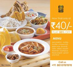 Now your yummilicious Thali is just a click away and that too at flat 50% off. Offer valid on android app only. Download our Alatiffy app today!! --> just click on image and get the app... #Lunch #Homemade #HomeFood #Alatiffy