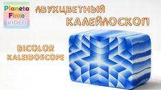 Bicolor Kaleidoscope / Kaleidoscope Bicolor Using an extruder disc