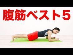 【part2】シックスパック腹筋になる1分間最強クランチトレーニング - YouTube