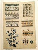 Costumul Romanesc - Румынский нар.. Folk Embroidery, Traditional, Diy, Colonial, Knot, Patterns, Blouse, Decor, Folklore