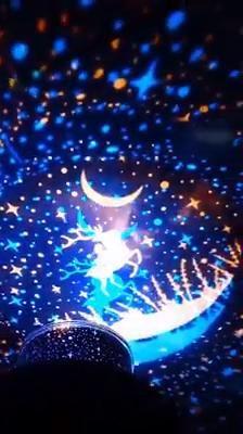 Design Creation, Creation Deco, Harry Potter Christmas Tree, Star Night Light, Night Light Projector, Night Skies, Sky Night, Cool Inventions, Bridal Shower Games