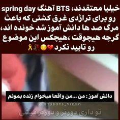 Some Funny Videos, Bts Funny Videos, Bts Aegyo, Bts Jimin, Korean Song Lyrics, Jungkook Songs, Japanese Drinks, Bts Scenarios, Bts Lyrics Quotes