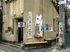 50 Things to Do in Osaka | tsunagu Japan