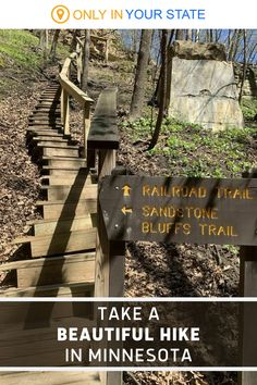 Take a beautiful hike through the woods in Minnesota on the scenic Sandstone Bluffs Trail. The hike is short and shaded but rated moderate due to a series of stairs. They're loads of fun to climb! Taylors Falls, Ghost Towns, Abandoned Places, Minnesota, Travelling, Woods, Travel Destinations, Trail, Waterfall
