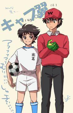 Yo cuando juego futbol :v Captain Tsubasa, Oliver E Benji, Shounen Ai, Otaku Anime, Kawaii, Fujoshi, Billie Eilish, Best Friends, Toms