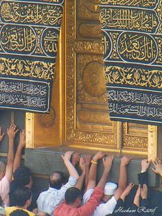 makkah - kaaba  بيت الله الحرام - مكه المكرمه - باب الملتزم الذي يقبل عنده الدعاء