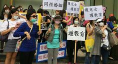 這些立委推同婚 愛台灣的熱血媽媽生氣了! - https://kairos.news/56431