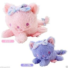 Sanrio Little Twin Stars Cat Plush Pink/Purple - from s08suga2000