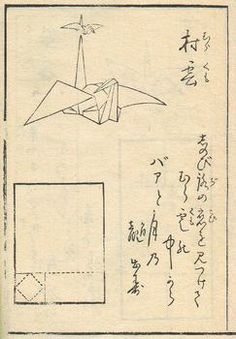 The folding of two origami cranes linked together from the first known book on origami Hiden senbazuru orikata published in Japan in 1797.