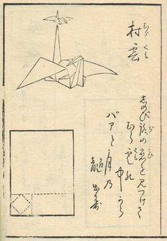 Resultado de imagen para fold mini notes book