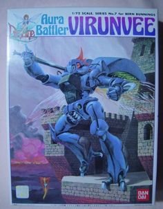 Dunbine : Aura Battler Virunvee 1/72 ( Bandai ) http://www.japanstuff.biz/ CLICK THE FOLLOWING LINK TO BUY IT ( IF STILL AVAILABLE ) http://www.delcampe.net/page/item/id,0397637005,language,E.html