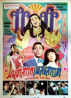 Thai-Movie-Posters