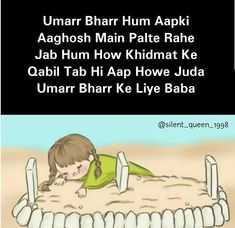Miss You Papa, Miss You Dad Quotes, Best Dad Quotes, Papa Quotes, I Miss My Dad, Real Life Quotes, Husband Quotes, Girl Quotes, Father Quotes In Hindi