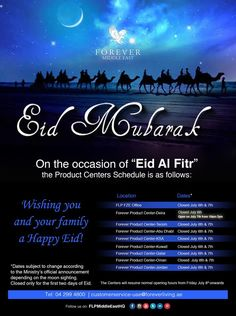 """On the occasion of """"Eid Al Fitr"""" the Product Centers Schedule is as follows: *Dates subject to change according to the Ministry's official announcement depending on the moon sighting."""