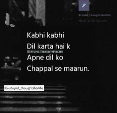 Haa nhi to kya Bad Words Quotes, Stupid Quotes, Funny Attitude Quotes, Love Quotes Poetry, Sarcastic Quotes, True Quotes, Qoutes, Funny Quotes In Hindi, Funny Baby Quotes