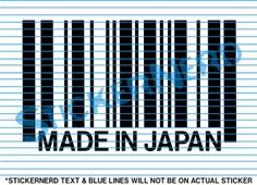 Made in Japan JDM Sticker #6222