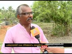 Cheranallur Panchayat's road construction using tiles becomes a controversy