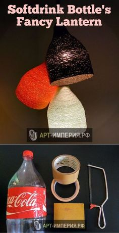 Lamp from the rope with your own hands, lampshade .- Lampe vom Seil mit eigenen Händen, Lampenschirm … – Young Lady Fashion Lamp from the rope with your own hands, lampshade … – - Diy Crafts Hacks, Diy Home Crafts, Handmade Home, Diy Para A Casa, Plastic Bottle Crafts, Plastic Spoon Art, Diy Chandelier, Diy Furniture Projects, Recycled Crafts