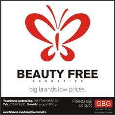 "BEAUTY FREE! Το κατάστημα καλλυντικών που αποτελεί το απόλυτο ""Place To Be"" για τους λάτρεις της ομορφιάς! Η τεράστια προϊοντική του γκάμα σε συνδυασμό με τις ασυναγώνιστες τιμές,την καθετοποίηση των προϊόντων ανά κατηγορία, το μοναδικό στήσιμο των ραφιών, οι προσφορές και τα πλούσια δώρα που προσφέρονται στους πελάτες σε καθημερινή βάση δημιουργούν ένα μοντέρνο & πρωτοποριακό concept. Μια επιχειρηματική πρόταση που εξασφαλίζει εξαιρετικά υψηλούς τζίρους και μοναδική κερδοφορία! Franchise Business Opportunities, Free, Beauty, Beauty Illustration"