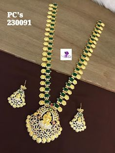 New Jewelry July 2020 Collection - Indian Jewelry Designs