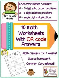 Math Worksheet Center Answers - Worksheets