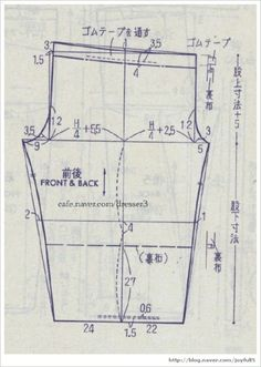 how to make japanese farm pants Dress Making Patterns, Easy Sewing Patterns, Sewing Tutorials, Clothing Patterns, Bodice Pattern, Kimono Pattern, Pants Pattern, Pajama Pattern, Sewing Pants