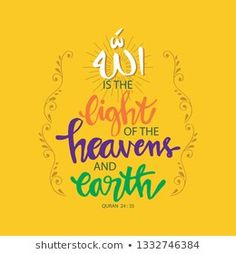 Allah is the light life the heavens and earth. Islamic Art, Islamic Quotes, Noble Quran, Names Of God, Allah Quotes, Light Of Life, Good Morning Images, Heavens, Super Powers