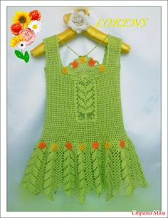 crochet summer dress with leaves