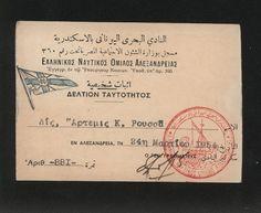 Egypt Greece Alexandria Greek Yacht Club Identity 1954 | eBay