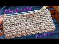 غرزه بسيطه وجميله لعمل شنطه بورتفيه باسكت كروشيه - YouTube Crochet Basket Pattern, Crochet Stitches Patterns, Crochet Designs, Knitting Patterns, Crochet Crafts, Crochet Yarn, Crochet Projects, Beau Crochet, Confection Au Crochet