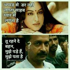 Arvind Kejriwal funny picture with hindi comment.