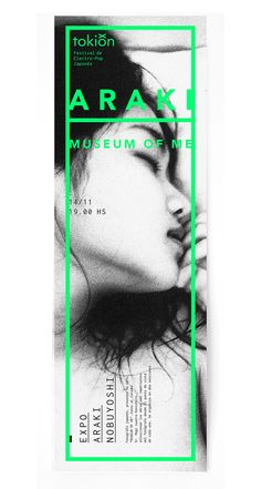 Araki · Museum of me by Emilia Molina Carranza, via Behance