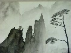 ... in the painting then i saw the painting in the mountains chinese