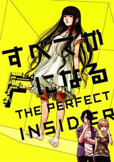 "Character JAPAN - ""Subete ga F ni Naru: The Perfect Insider"" Anime Adds Cast"