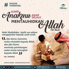 Parenting Fail, Parenting Quotes, Kids And Parenting, Son Quotes, Faith Quotes, Best Quotes, Play Doh, Muslim Quotes, Islamic Quotes