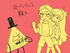Art by さもん (@samddled) | Gravity Falls, Mabel Dipper Bill — Back off Demon | Twitter