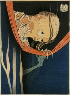"""""""The Ghost of Koheiji"""" (こはだ小平ニ) by Hokusai from ca. 84e624b1499f"""