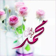 محمد صلّى الله عليه و سلم