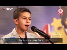 God Gifted Talent of Syrian Kid ~ Amazing Quran Recitation, imitates Abdul Basit ~ Yaseen(Subscribe) - YouTube