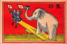 Balance | Japanese matchbox label / circa 1935