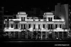 Αποτέλεσμα εικόνας για φωτογραφιεσ χαλκιδασ Mansions, House Styles, Home Decor, Decoration Home, Manor Houses, Room Decor, Villas, Mansion, Home Interior Design