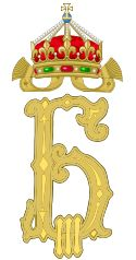 Royal Monogram of King Boris III of Bulgaria