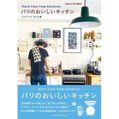 Livre Paris Yum-Yum Kitchens [Paumes éditions].